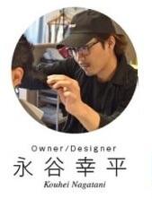 解説美容師 永谷