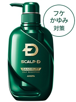 スカルプDシャンプー ダンドラフオイリー【脂性肌用】